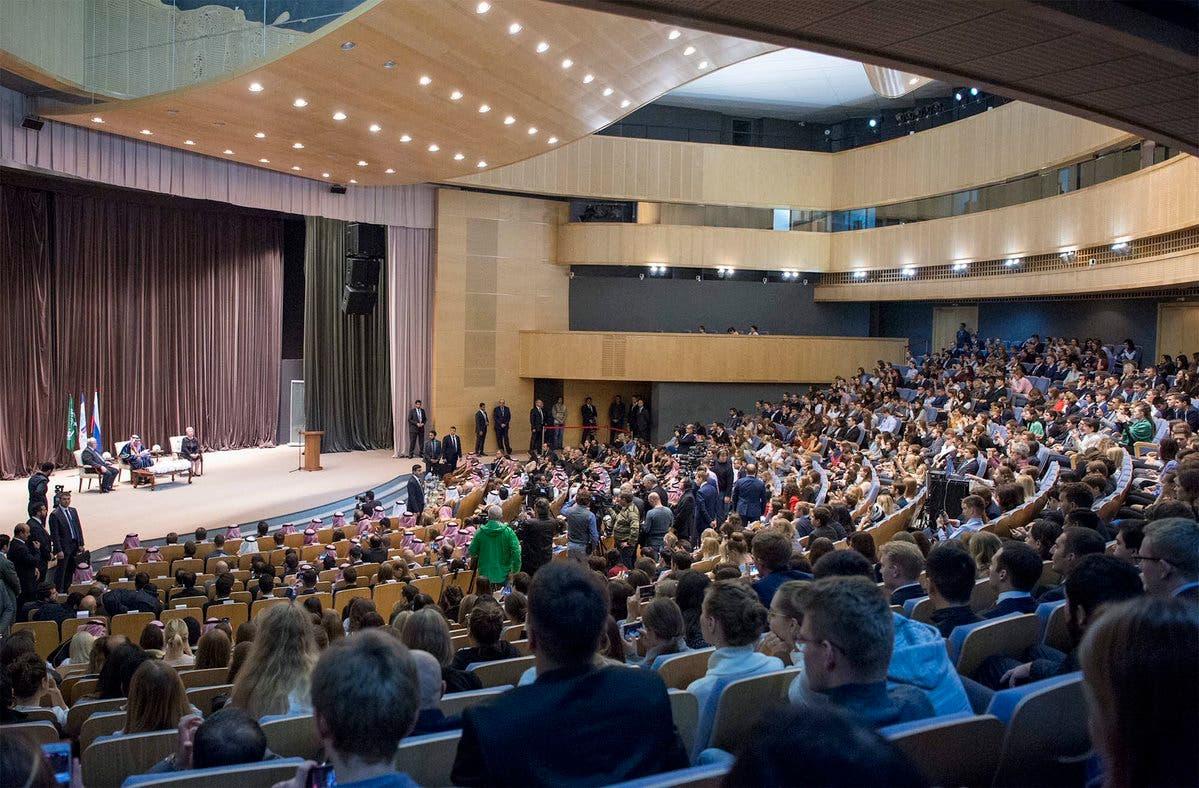 منح الملك سلمان الدكتوراه الفخرية في معهد العلاقات الدولية الروسي