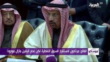 Falih tells Al Arabiya: Saudi Arabia, Russia working to stabilize oil markets
