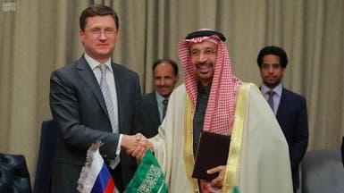 ما هي قطاعات التعاون بالطاقة بين السعودية وروسيا؟