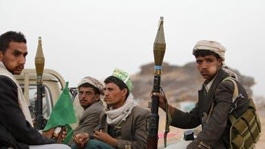 نائب ولد الشيخ يغادر صنعاء دون اتفاق مع الحوثيين