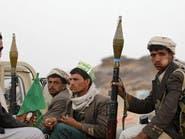 ميليشيات الحوثي تغلق محافظة صعدة.. وهذا شرط الدخول