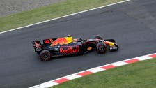 Red Bull duo hoping for a quick start in Japan