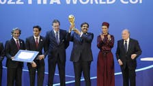 قطر کو فٹ بال ورلڈ کپ کی میزبانی کا تحفہ دینے والوں کا انجام