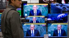 Russian state TV channel airs new program devoted to Putin