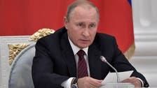 بوتين يدعو لإجراءات صارمة ضد التطرف الرقمي