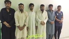 بالصور.. عصابة باكستانية سرقت معارض بـ10 ملايين ريال