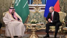 Russia's Putin to visit Saudi Arabia in October, says al-Falih