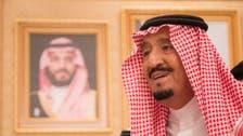 بالصور.. الملك سلمان يصل الرياض قادماً من موسكو