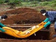 الطاعون يقتل 33 بمدغشقر بشهرين.. والصحة العالمية تستنفر