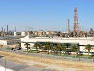 """تراجع أرباح """"السعودية للاستثمار الصناعي"""" 30% إلى 605 ملايين ريال"""