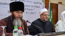 شاہ سلمان کے دورے سے روسی مسلمانوں کے لیے نئے اُفق کھلے ہیں: مفتیِ اعظم چیچنیا
