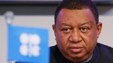 باركيندو: توازن أسواق النفط بنهاية 2020