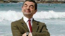 """10 حقائق غير معروفة عن الكوميدي البريطاني """"مستر بين"""""""