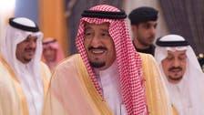 شاہ سلمان کی روس کے تاریخی دورے کے بعد الریاض واپسی