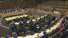 أميركا تدافع عن سياستها النووية الجديدة بالأمم المتحدة