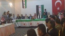 """""""العشائر السورية"""" يطلب حماية المدنيين بالمناطق الشرقية"""