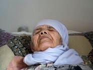 قصة مأساوية.. عجوز عمرها 106 سنوات تحصل على اللجوء بالسويد