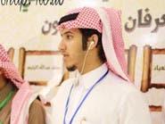 السعودية..منشد شيلة يحث النساء على سماعها أثناء القيادة