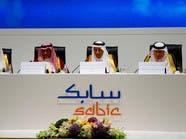 سابك السعودية تختار مجلس إدارتها الجديد