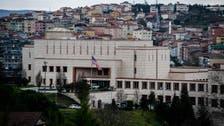 استنبول :امریکی قونصل خانے کے ترک ملازم کے خلاف جاسوسی کے مقدمے کی سماعت