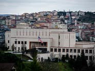وسائل إعلام: أمر باعتقال موظف آخر بقنصلية أميركا بتركيا