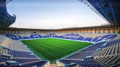 ملعب جامعة الملك سعود يحتضن مباريات الهلال