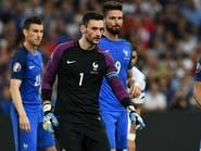 فرنسا تعود إلى الملعب دون قائدها لوريس