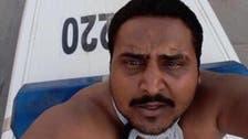 فيديو.. هكذا تم إنقاذ آسيوي من الانتحار في الرياض