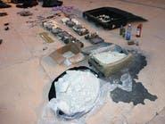 ليبيا.. أوامر باعتقال 826 شخصاً في قضايا إرهابية