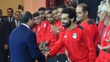 السيسي يستقبل منتخب مصر ويهدي كل لاعب 1.5 مليون جنيه