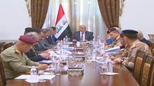 عراق کا کردستان کے خلاف انتقامی اقدامات کا اعلان