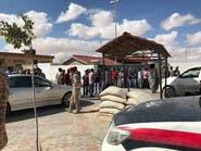 بالصور.. محتجون يغلقون مقر مجلس النواب في طبرق
