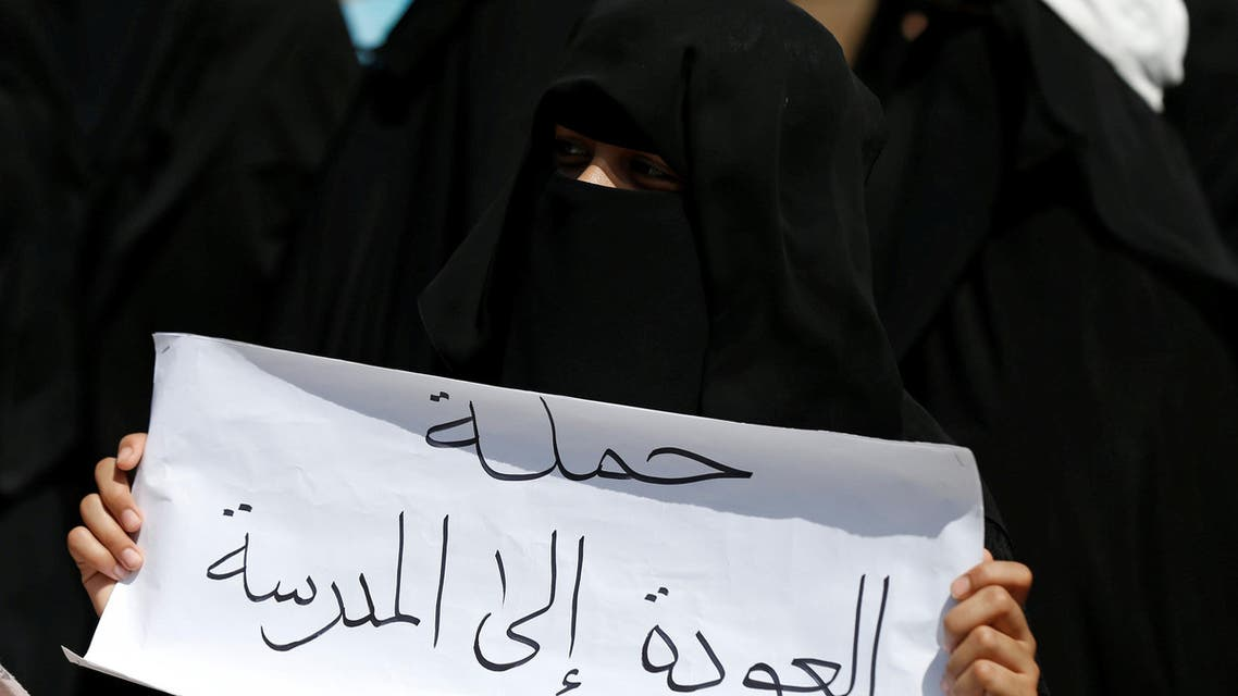 """Government school teachers loyal to the Houthis demonstrate to demand the Houthi-led government pay them their delayed salaries in Sanaa, Yemen September 16, 2017. The sign reads: """"The return to school campaign."""" REUTERS/Khaled Abdullah"""