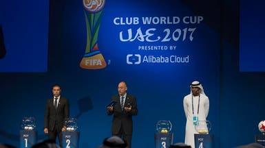 مواجهة محتملة بين ريال مدريد وبطل آسيا في مونديال الأندية
