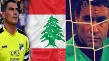 لاعب كولومبي أصله لبناني يخسر مجده لحارس المنتخب المصري