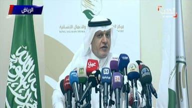 أسرع عملية إغاثية لمركز الملك سلمان باليمن منذ الانقلاب