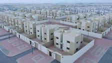 """""""الإحصاء"""": تراجع مؤشر أسعار العقارات بالسعودية 3.2%"""