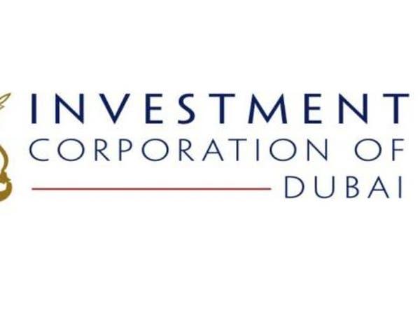 """أرباح """"دبي للاستثمار"""" تتراجع 44% في الربع الأول"""