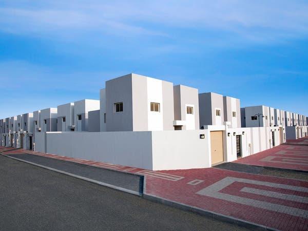 السعودية: 100 ألف قرض عقاري للإسكان خلال 2018