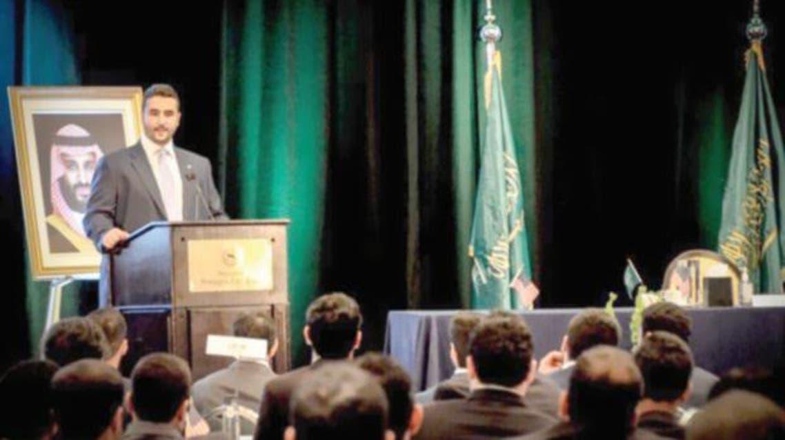 سفير السعودية في واشنطن