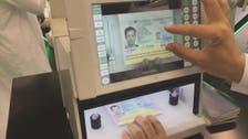 """تأجيل تحصيل رسوم """"هوية مقيم"""" بالسعودية لـ3 أشهر"""