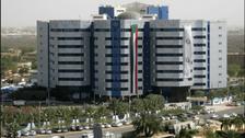 احتجاج موظفي البنك المركزي السوداني ضد فك تجميد حسابات