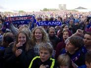 ريكيافيك تسهر حتى الصباح احتفالاً بتأهل ايسلندا