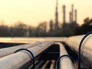 النفط يتراجع من أعلى مستوى في 3 سنوات