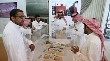 79 مليار ريال قروض سكنية للأفراد بسوق عقارات السعودية