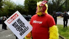 British supplier's tampering of chicken slaughter dates puts consumers at risk
