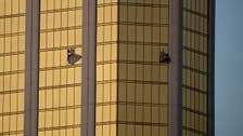 What will happen to Las Vegas hotel's notorious 32nd floor suite?