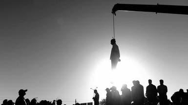إيران تعدم 3 سجناء أكراد