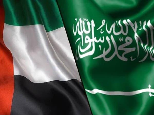 علما السعودية والإمارات