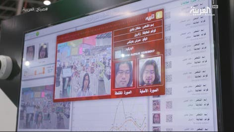 كيفية التعرف على وجوه المطلوبين من خلال وزارة الداخلية عبر كاميرات المراقبة؟